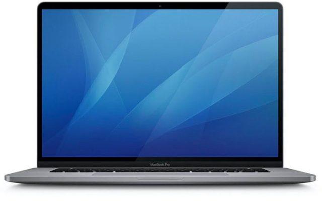 L'ancien visuel du MacBook Pro 16 pouces