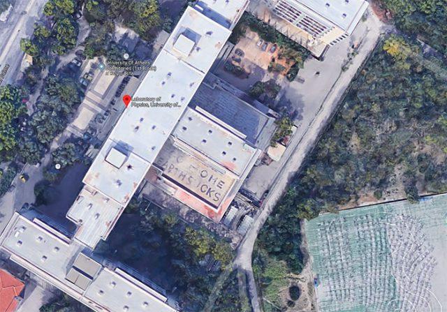 On trouve toujours de drôles de messages dans Google Maps
