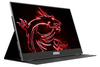 L'Optix MAG161 de MSI