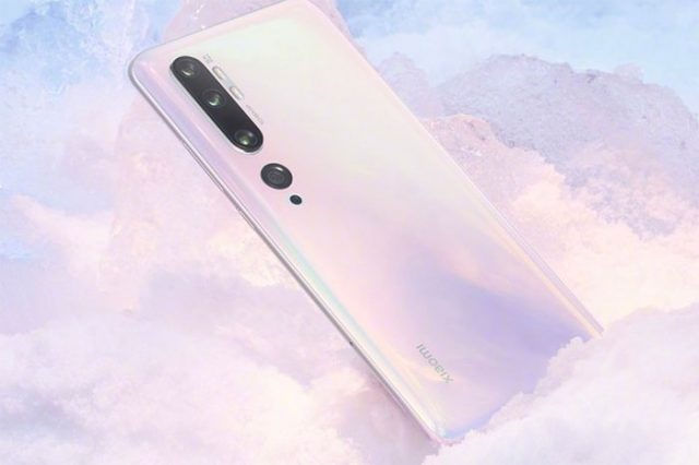 Le Xiaomi Mi Note 10 en version blanche