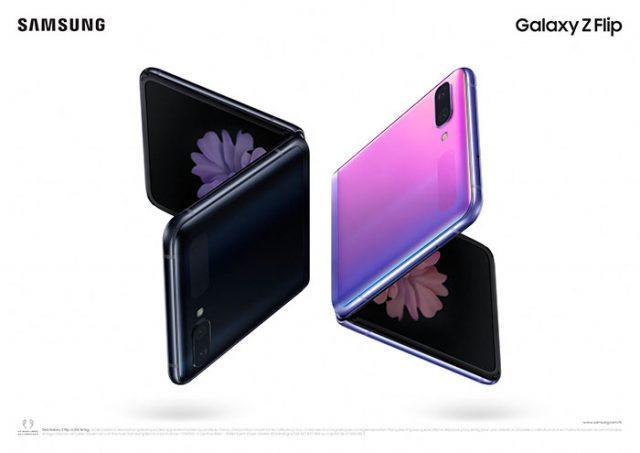 Le Galaxy Z Flip peut prendre plusieurs positions