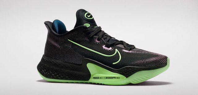 Les Nike Air Zoom BB
