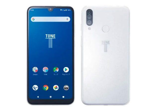 Tone e20, le smartphone qui t'empêche de prendre des nudes