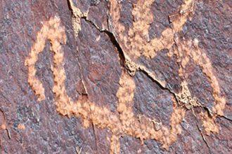 Un nouveau pétroglyphe retrouvé en Iran