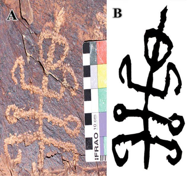 Le pétroglyphe en grand