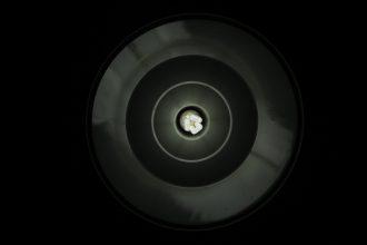 La photo d'un OVNI