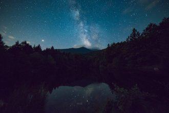 Une galaxie lointaine photographiée depuis la Terre