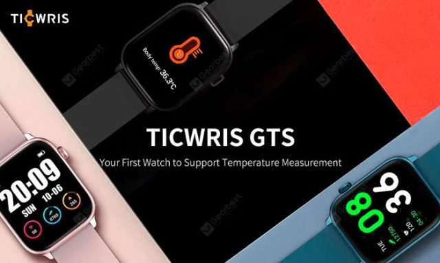 La TICWRIS GTS dans toute sa splendeur