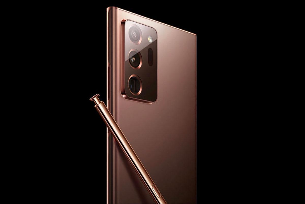 Le Galaxy Note 20 Ultra en version Mystic Bronze