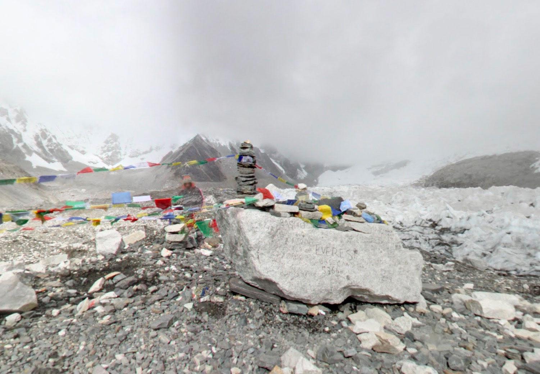 L'Everest peut aussi être exploré par le biais de Google Maps