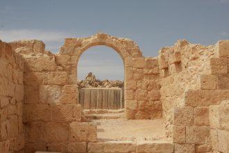 Les ruines d'une ancienne construction
