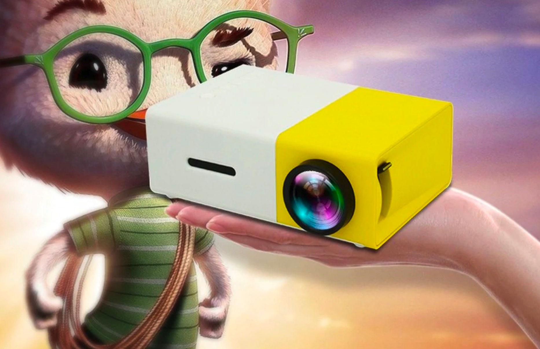 Le vidéo projecteur YG-300