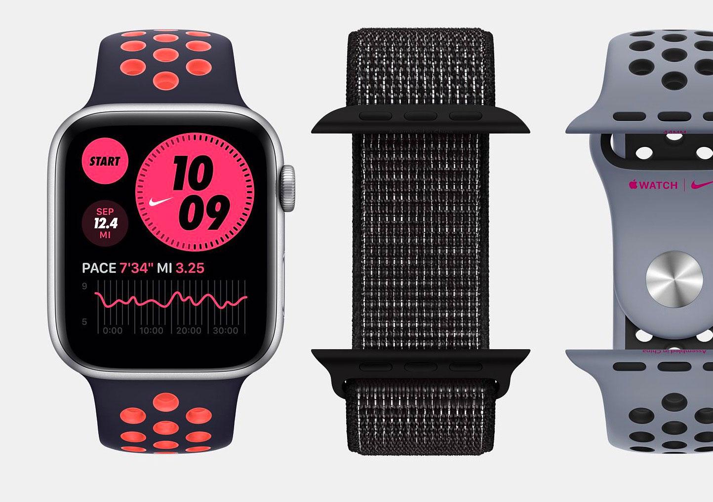 Plusieurs bracelets sont proposés pour l'Apple Watch SE édition Nike