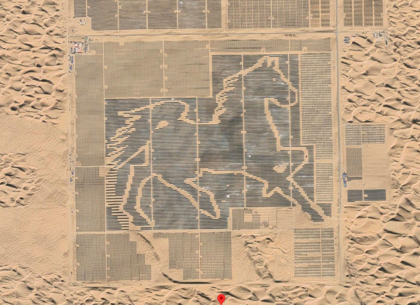 Le cheval solaire de Mongolie, une des nombreuses bizarreries de Google Maps