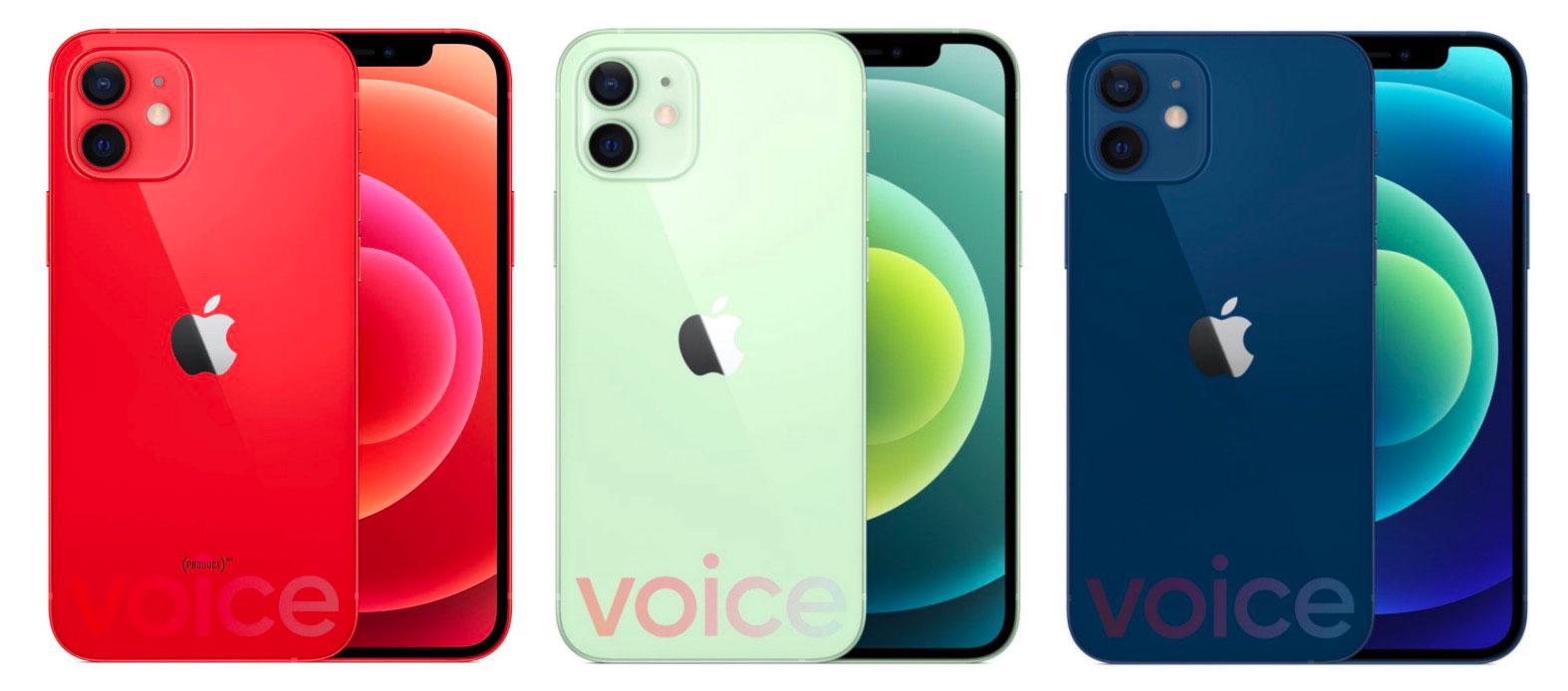 Cette année, Apple nous laissera pas mal de choix côté couleurs