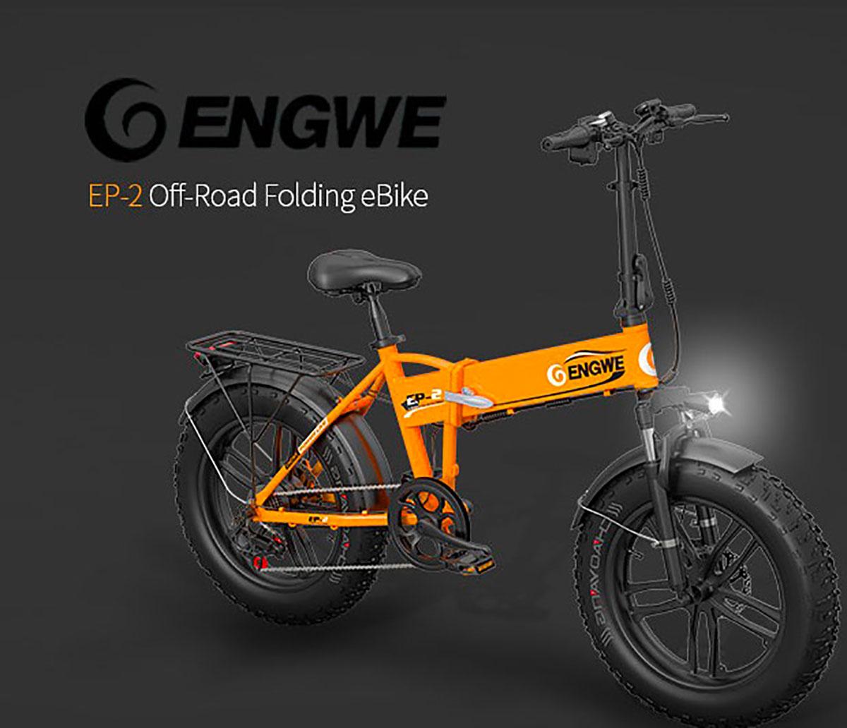 L'Engwe EP-E