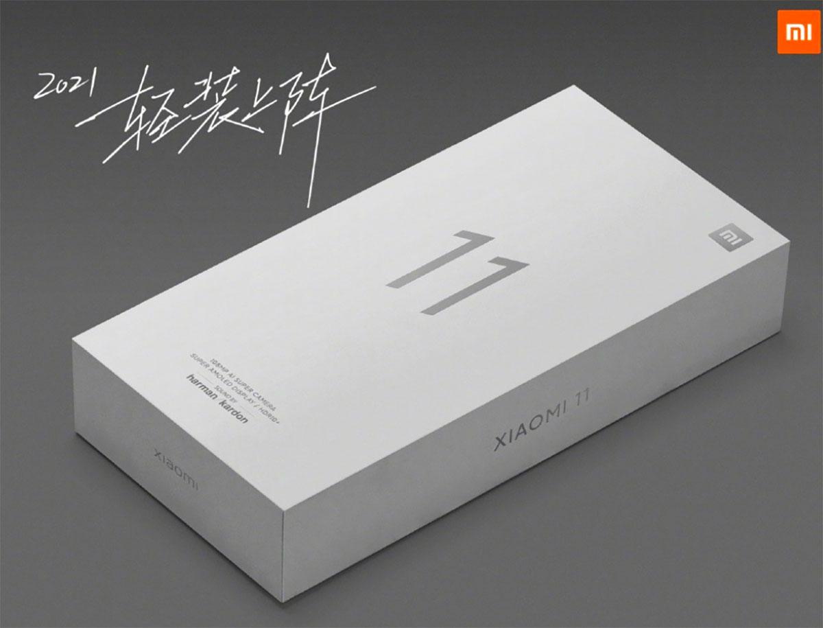 La boîte du Xiaomi Mi 11