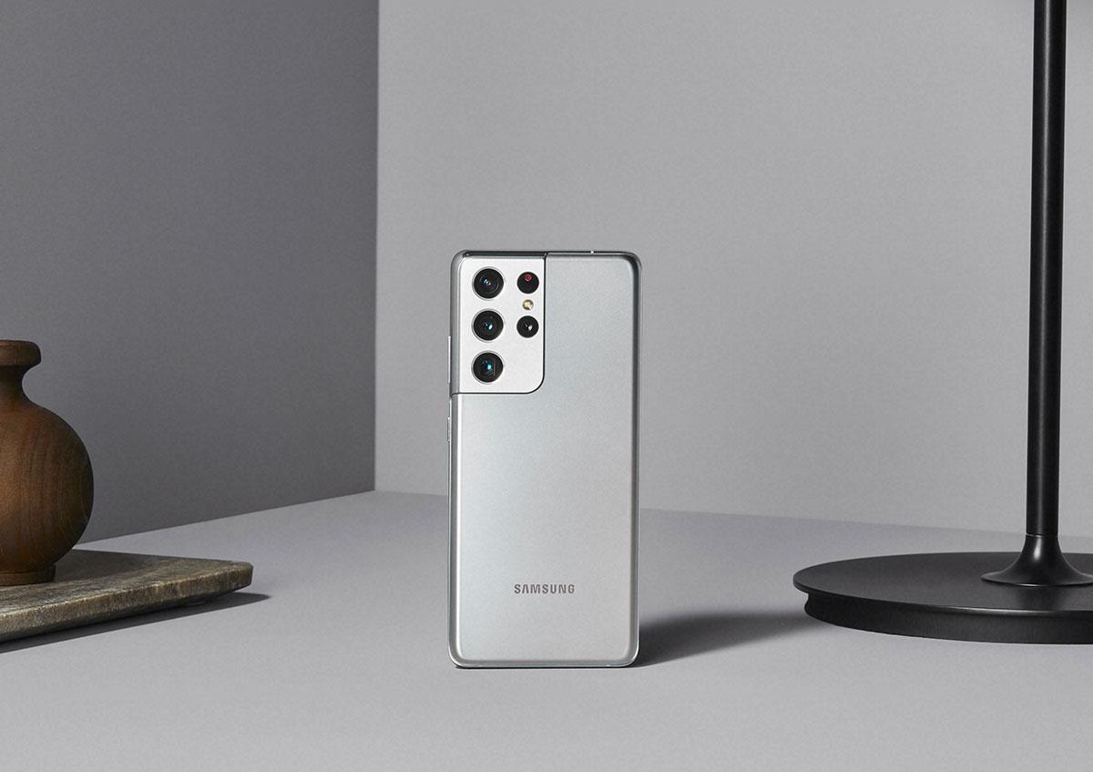 La version grise change de couleur en fonction de la lumière ambiante - crédits Samsung