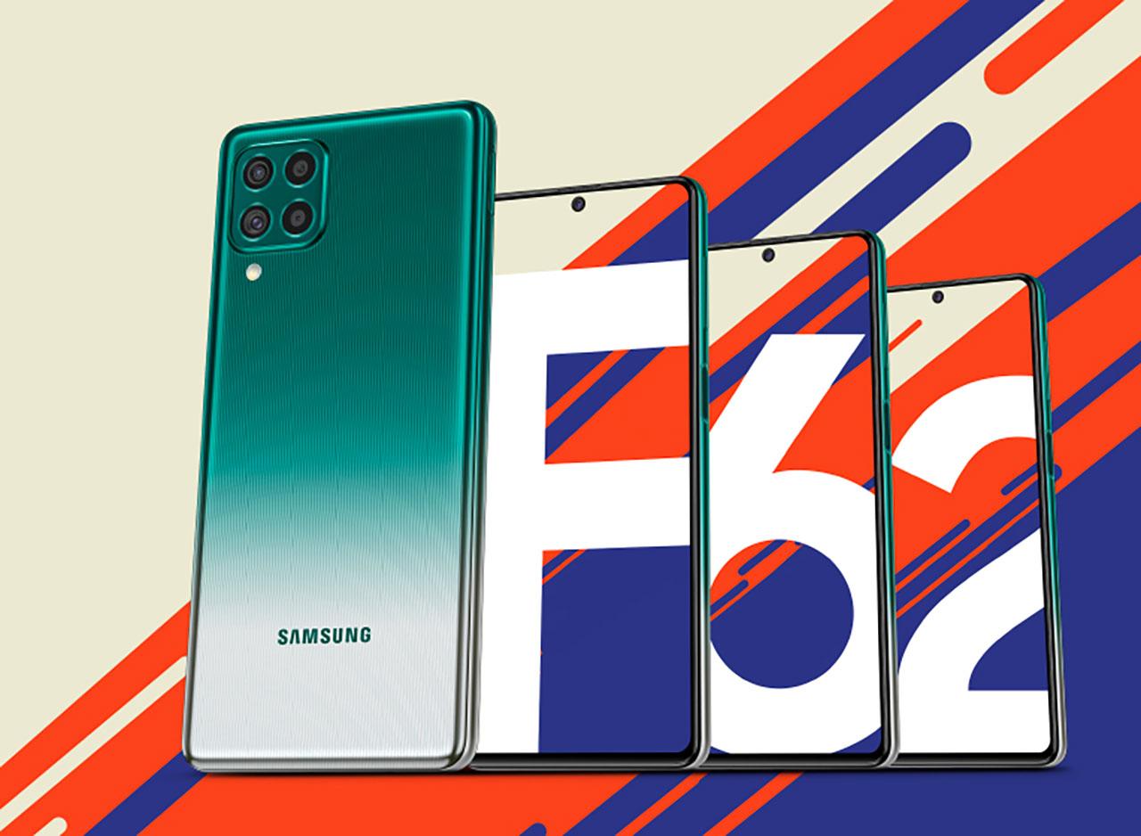 Le Galaxy F62 a un look moderne
