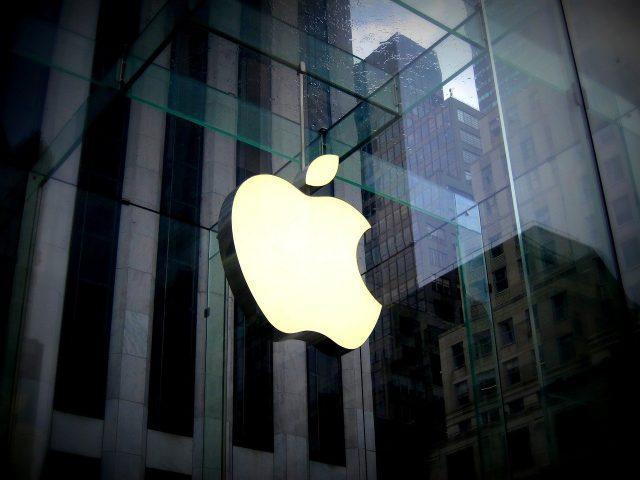 La façade d'un Apple Store