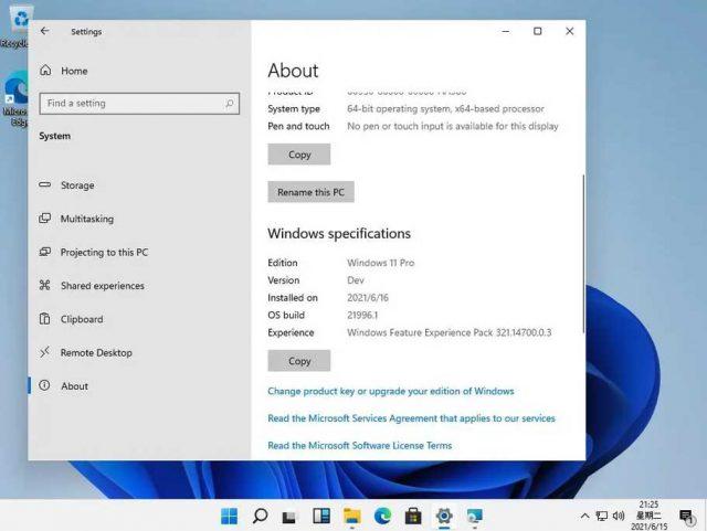 Gros ménage de printemps pour Windows 11