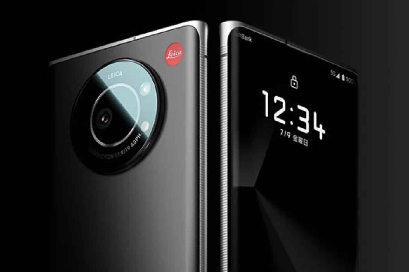 Leica vient de lancer un smartphone - crédits Leica