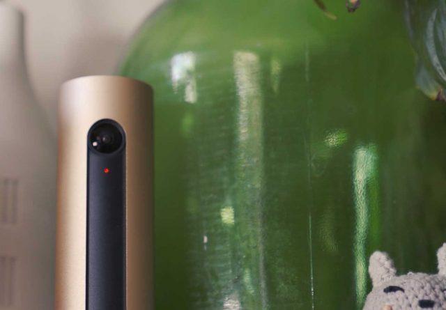 L'optique de la caméra de Netatmo