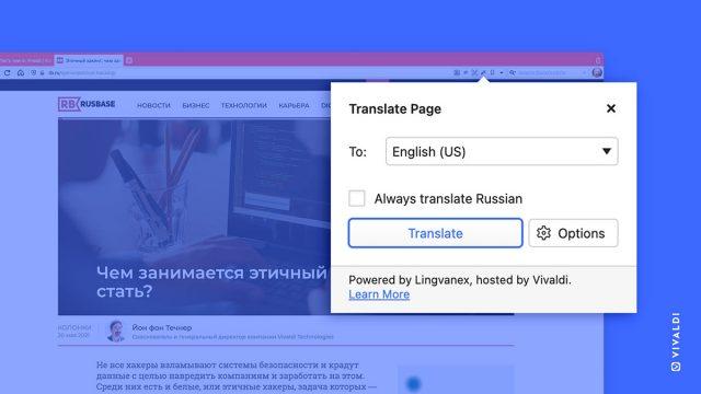 Vivaldi 4.0 peut traduire les pages