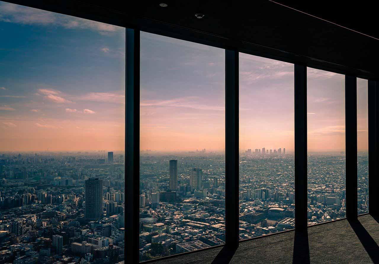 Une photo prise à Tokyo